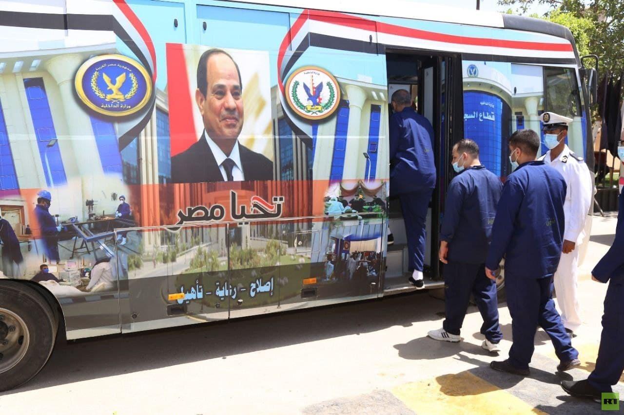 مصر تعلن العفو عن 2075 سجينا بمناسبة عيد الأضحى