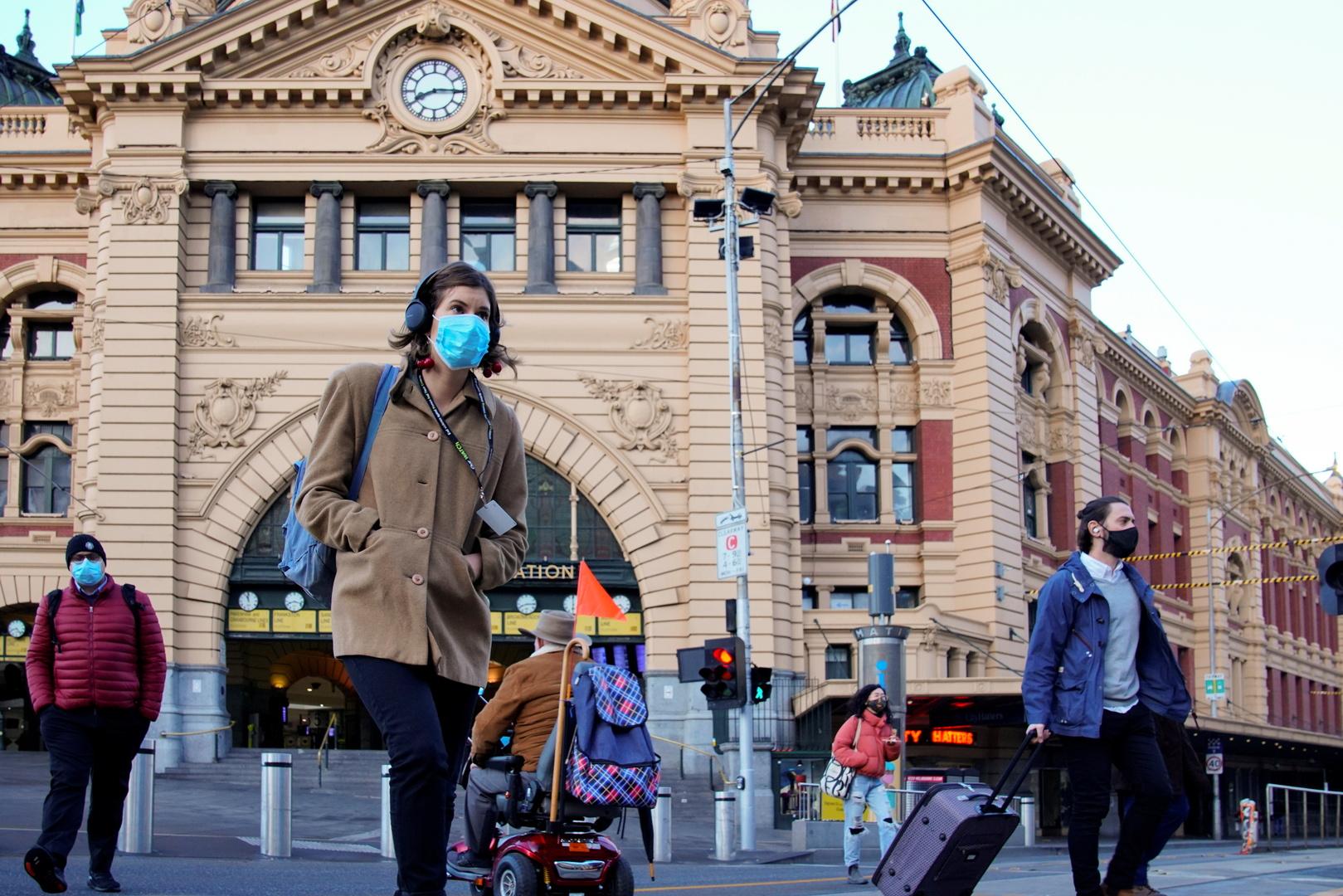 ولاية فيكتوريا الأسترالية تسجل أكبر ارتفاع يومي بحصيلة إصابات كورونا خلال أسبوع