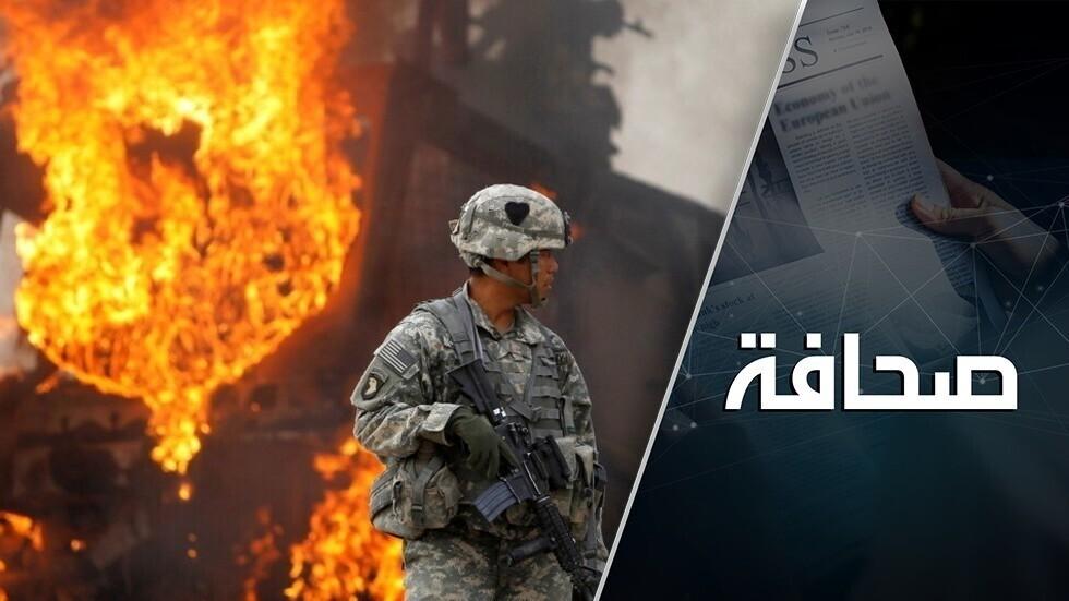 يودعون الأمريكيين بهجمات إرهابية: