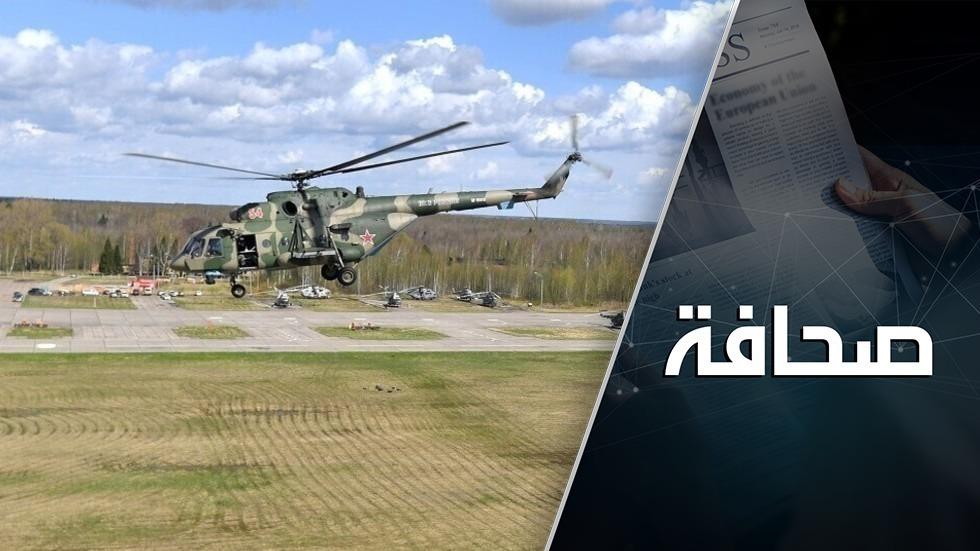 الولايات المتحدة تزود أفغانستان بمروحيات روسية