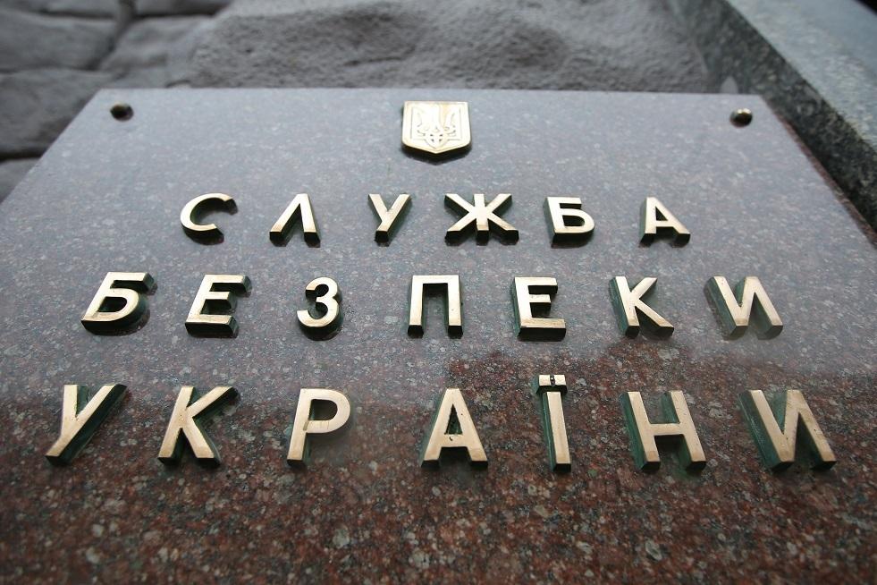 توجيه تهمة القرصنة في أوكرانيا لأول مرة