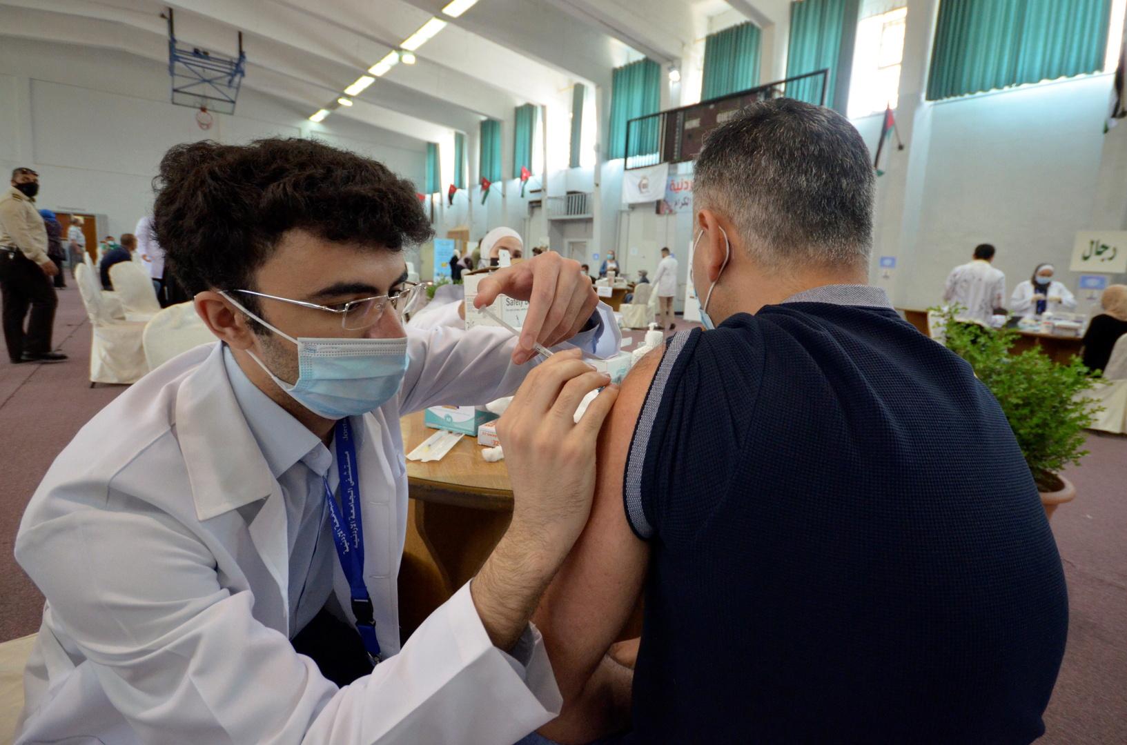 الأردن..استئناف التطعيم ضد كورونا لمن تخطوا الـ18 عاما دون موعد مسبق