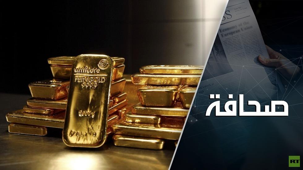 المحكمة البريطانية تقسم احتياطيات فنزويلا من الذهب