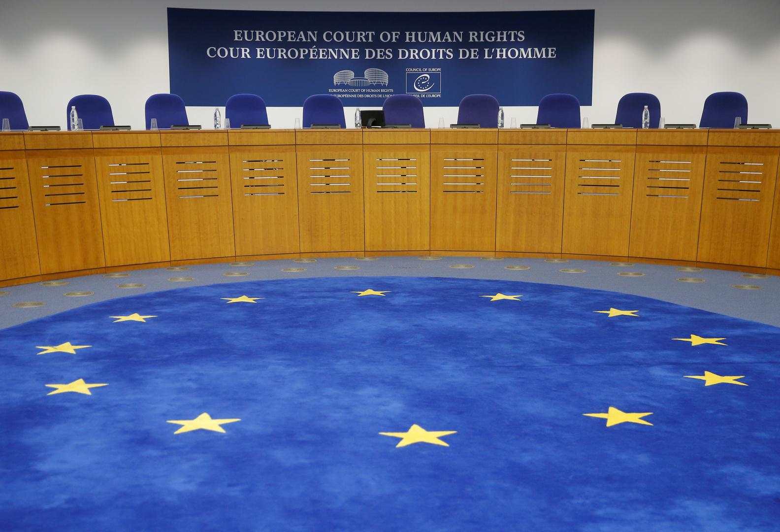 روسيا تقدم أول شكوى في تاريخها إلى المحكمة الأوروبية ضد الانتهاكات الأوكرانية