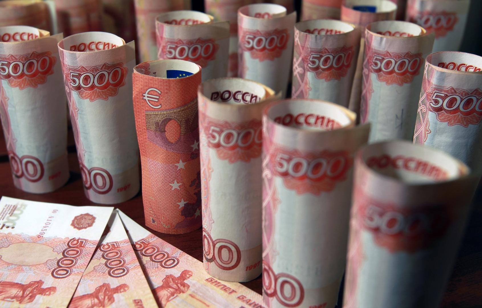 الاعتراف بالروبل واحدا من أكثر العملات المقومة بأقل من قيمتها في العالم