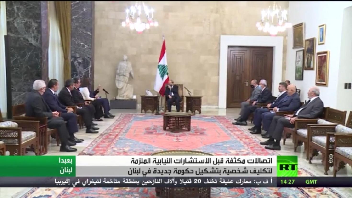 لبنان.. ترقب لنتائج الاستشارات النيابية