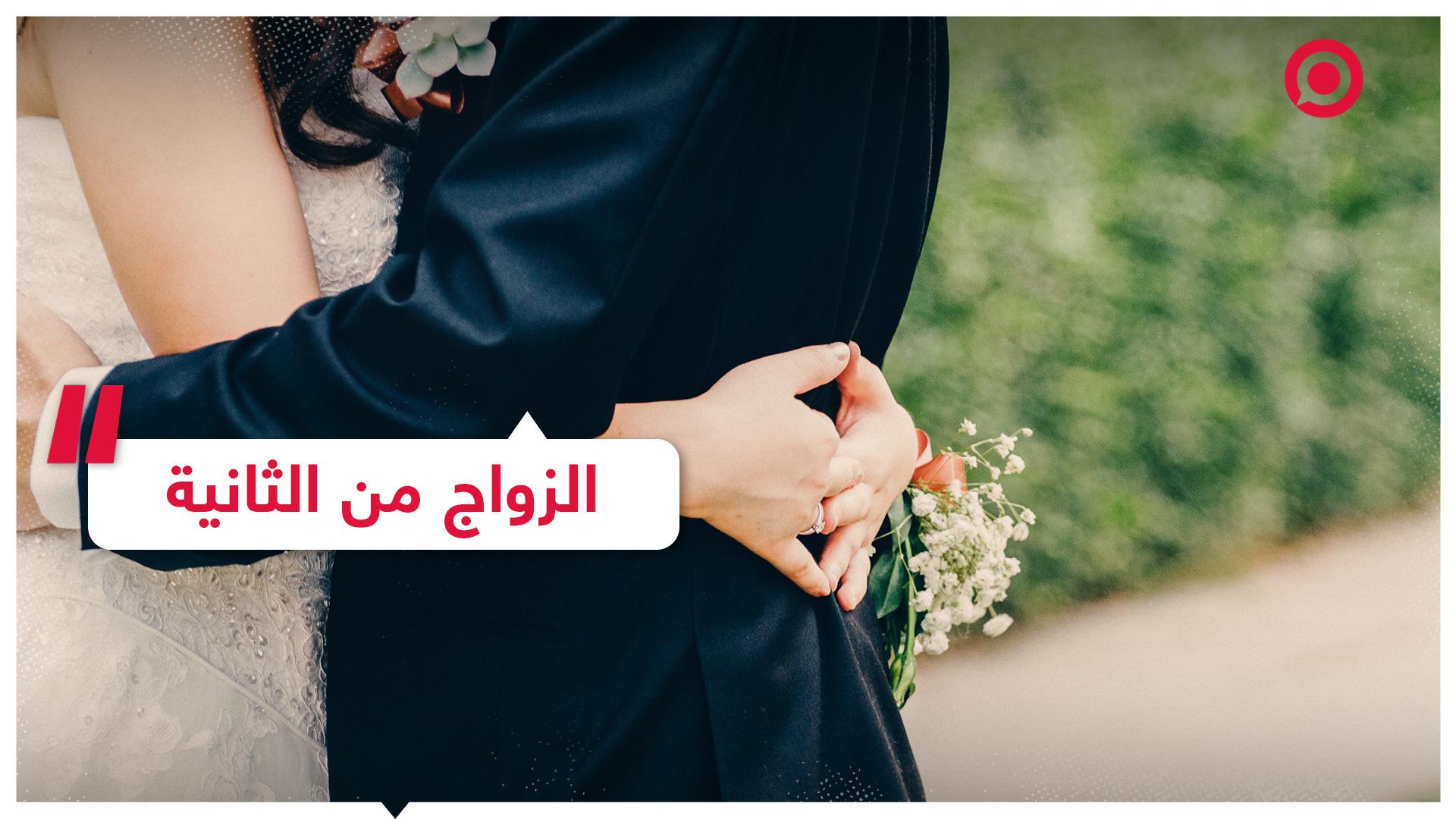#مصر #زواج #إفتاء