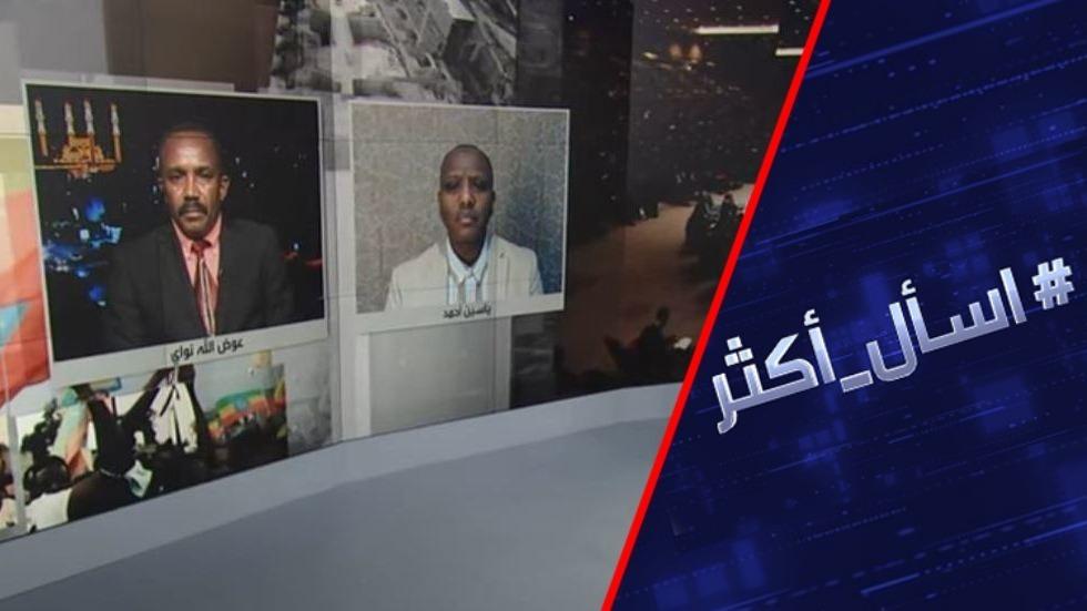 إثيوبيا والسودان.. بوادر حرب سببها أزمة الحدود أو سد النهضة؟