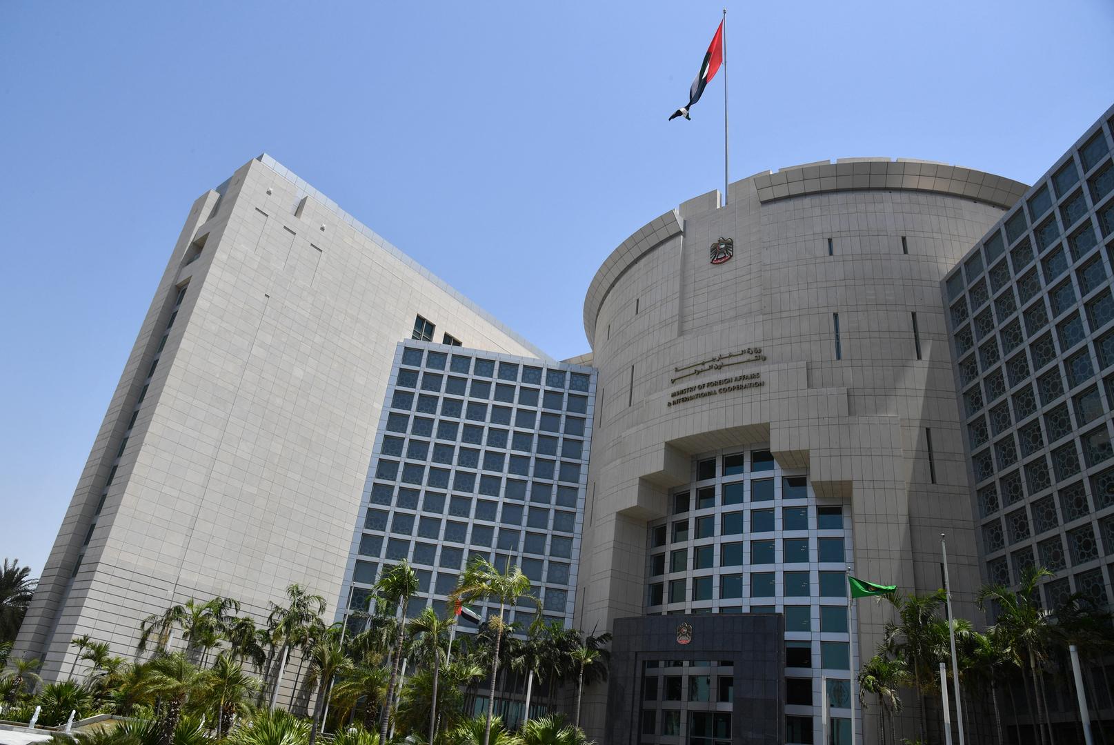 الإمارات تصدر بيانا حول قضية التجسس عبر برنامج