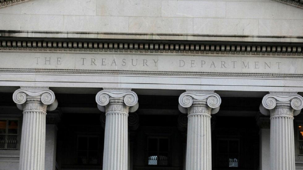 الخزانة الأمريكية: ارتفاع السندات المشتراة لأجل 10 سنوات إلى أكثر من 23 مليار دولار