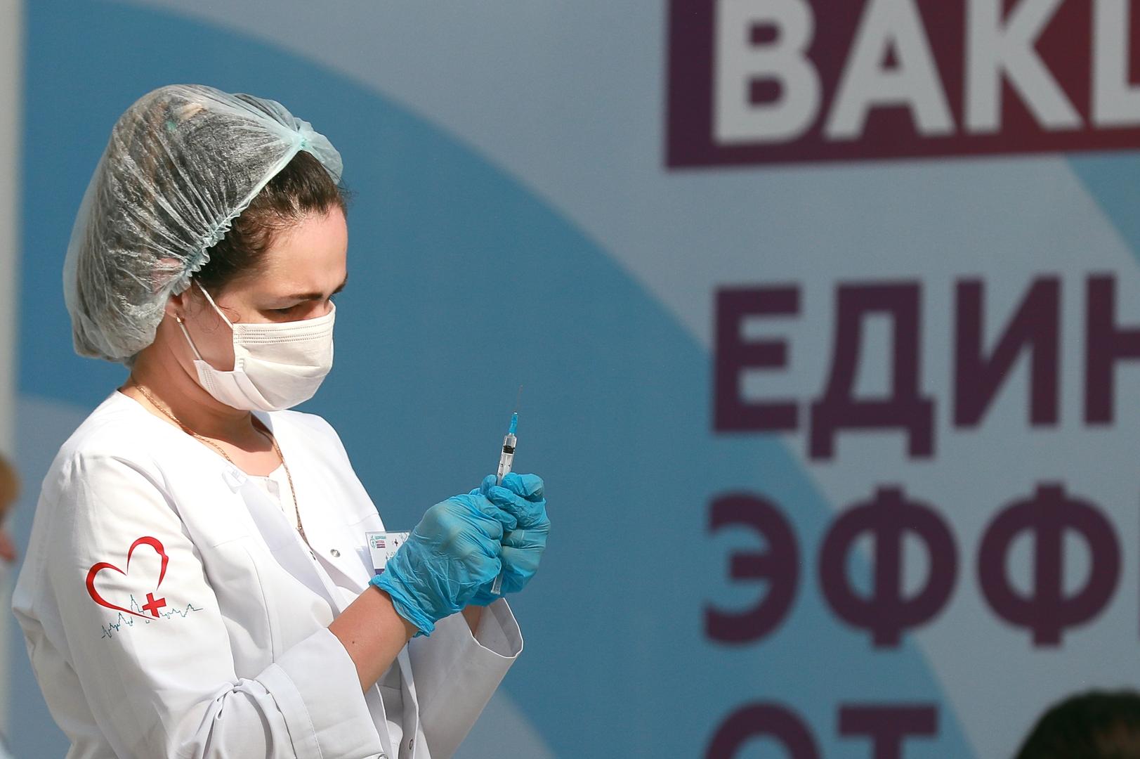 لافروف: روسيا جاهزة لبحث الاعتراف المتبادل بلقاحات كورونا مع الاتحاد الأوروبي