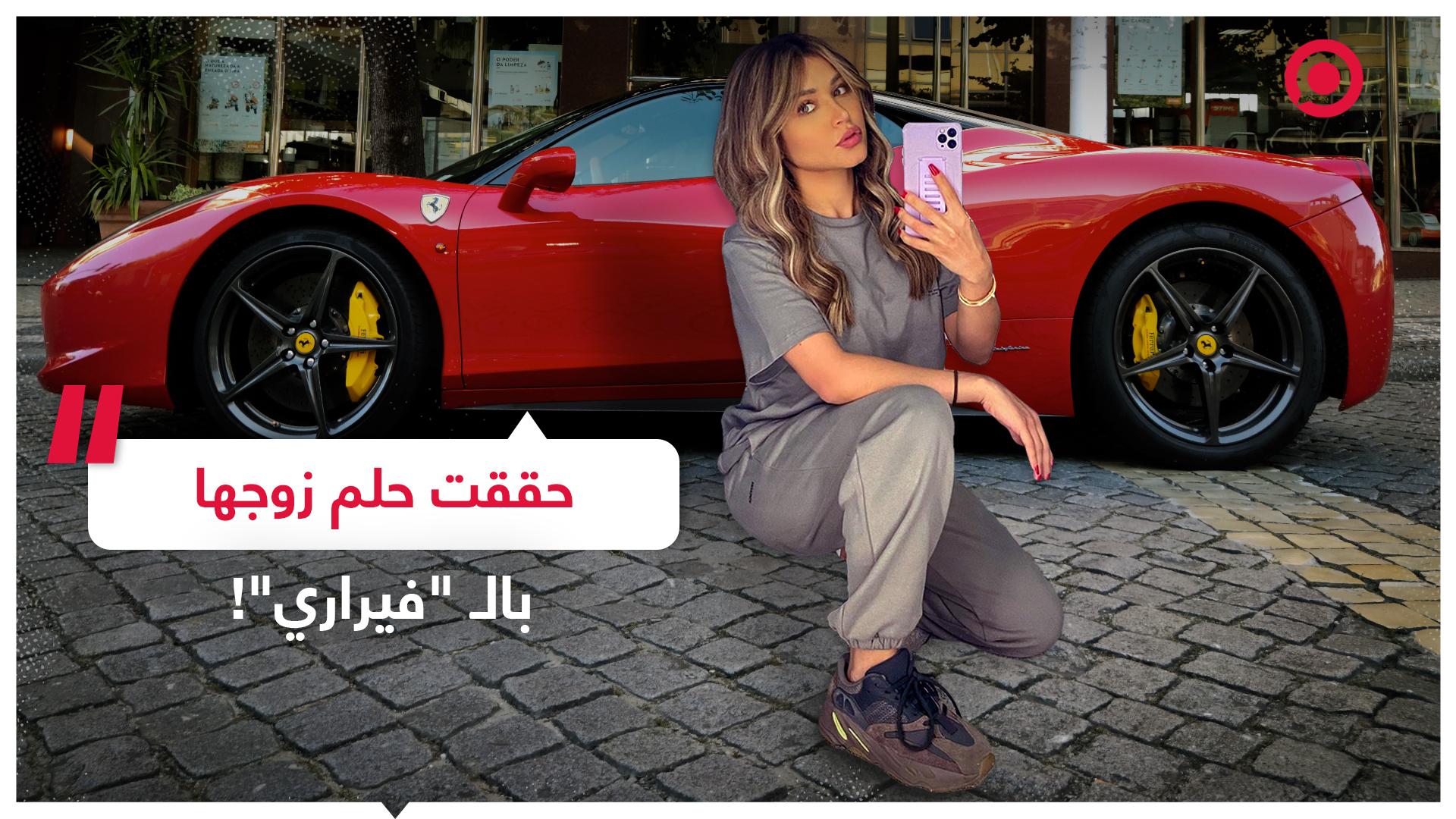 #سيارات #فراري #سناب_شات #مشاهير