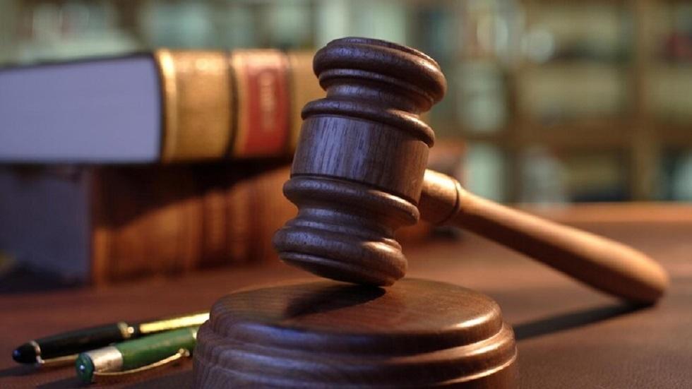 القضاء الروسي يفرض غرامات على