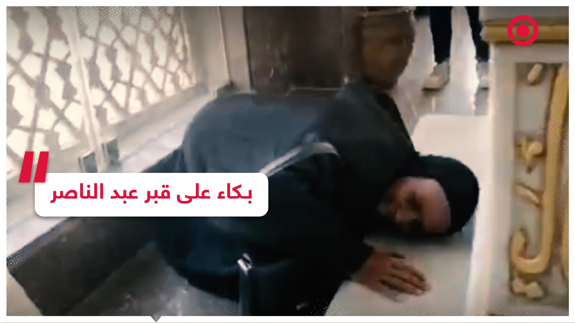 مصر - جمال عبد الناصر