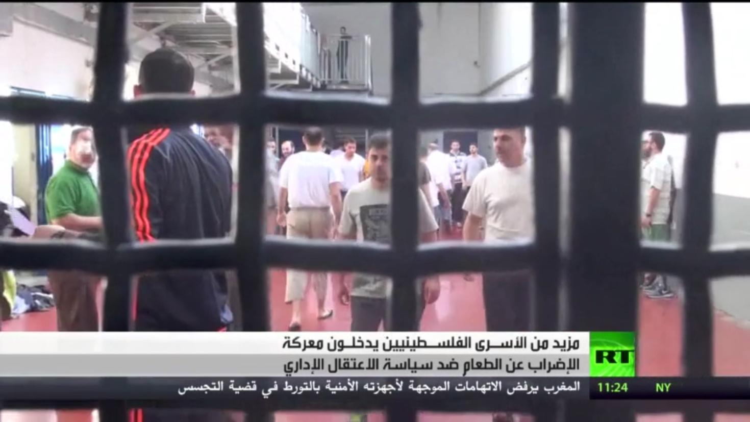 الأسرى الفلسطينيون ومعركة الإضراب عن الطعام