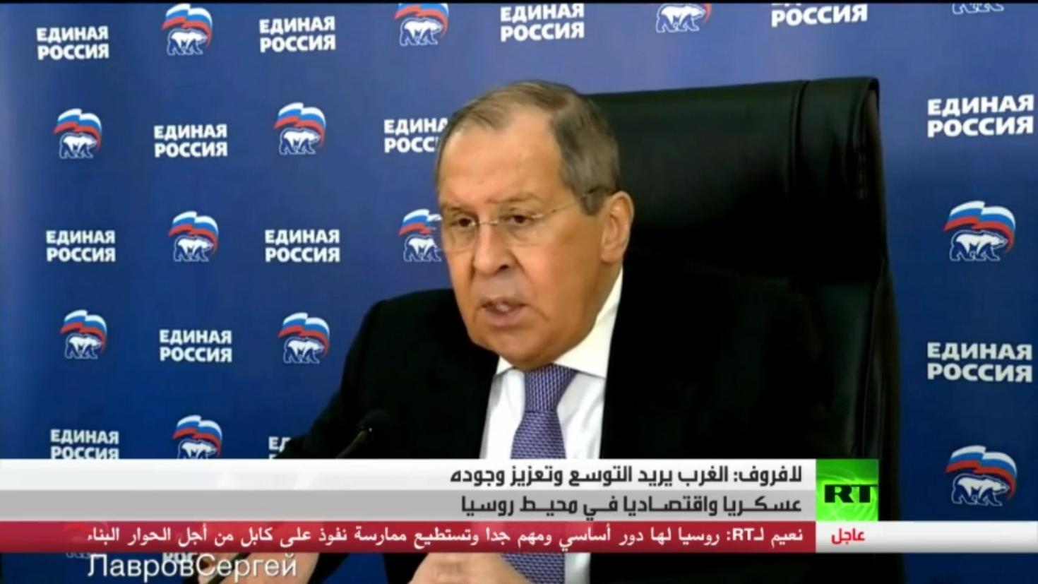 لافروف: الغرب يحاول زعزعة الاستقرار في روسيا