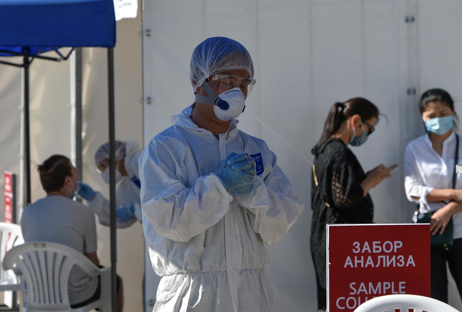 كازاخستان تسجل أعلى حصيلة إصابات يومية بكورونا منذ تفشي الجائحة