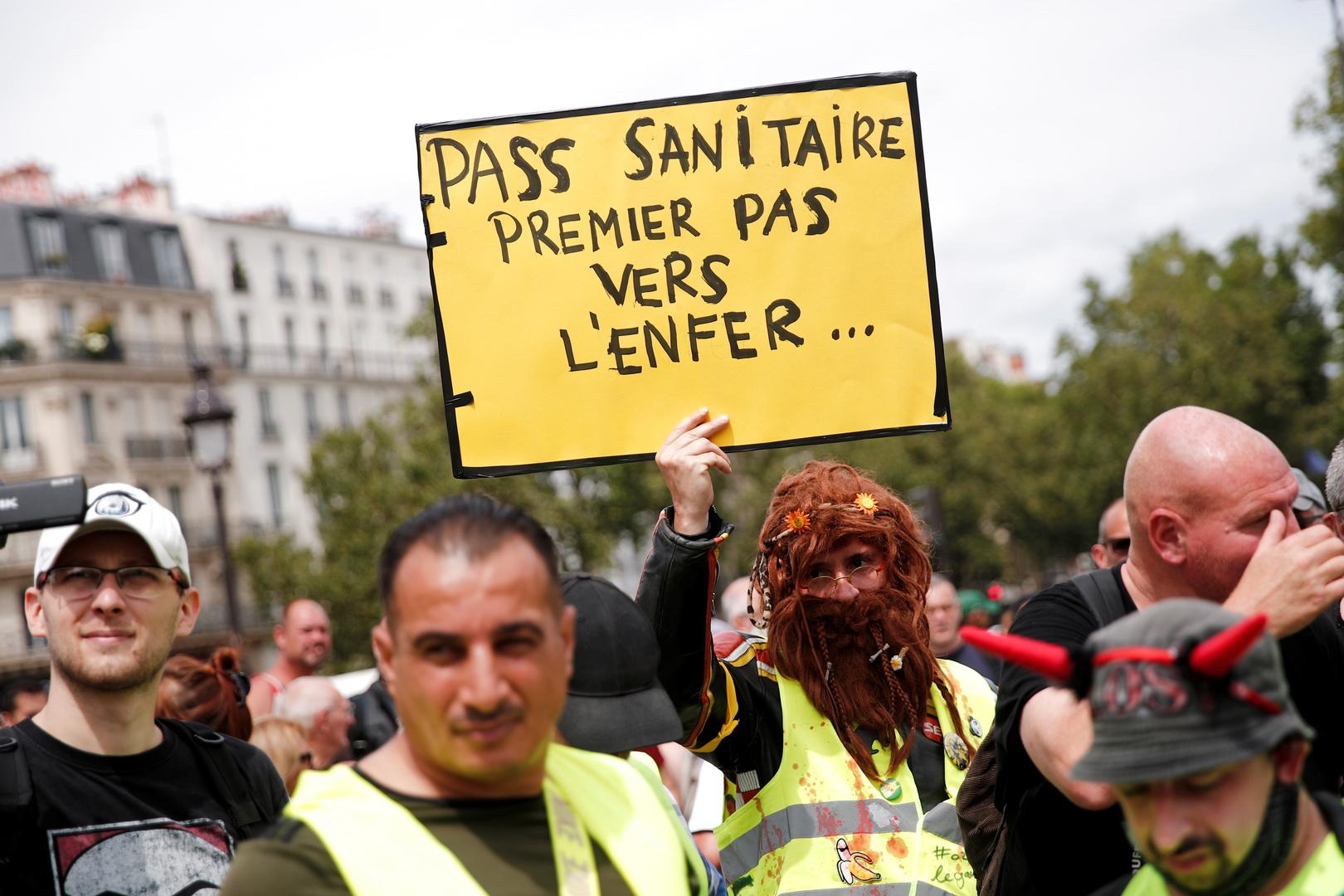 احتجاجات في فرنسا تنديدا بتوسيع تطبيق