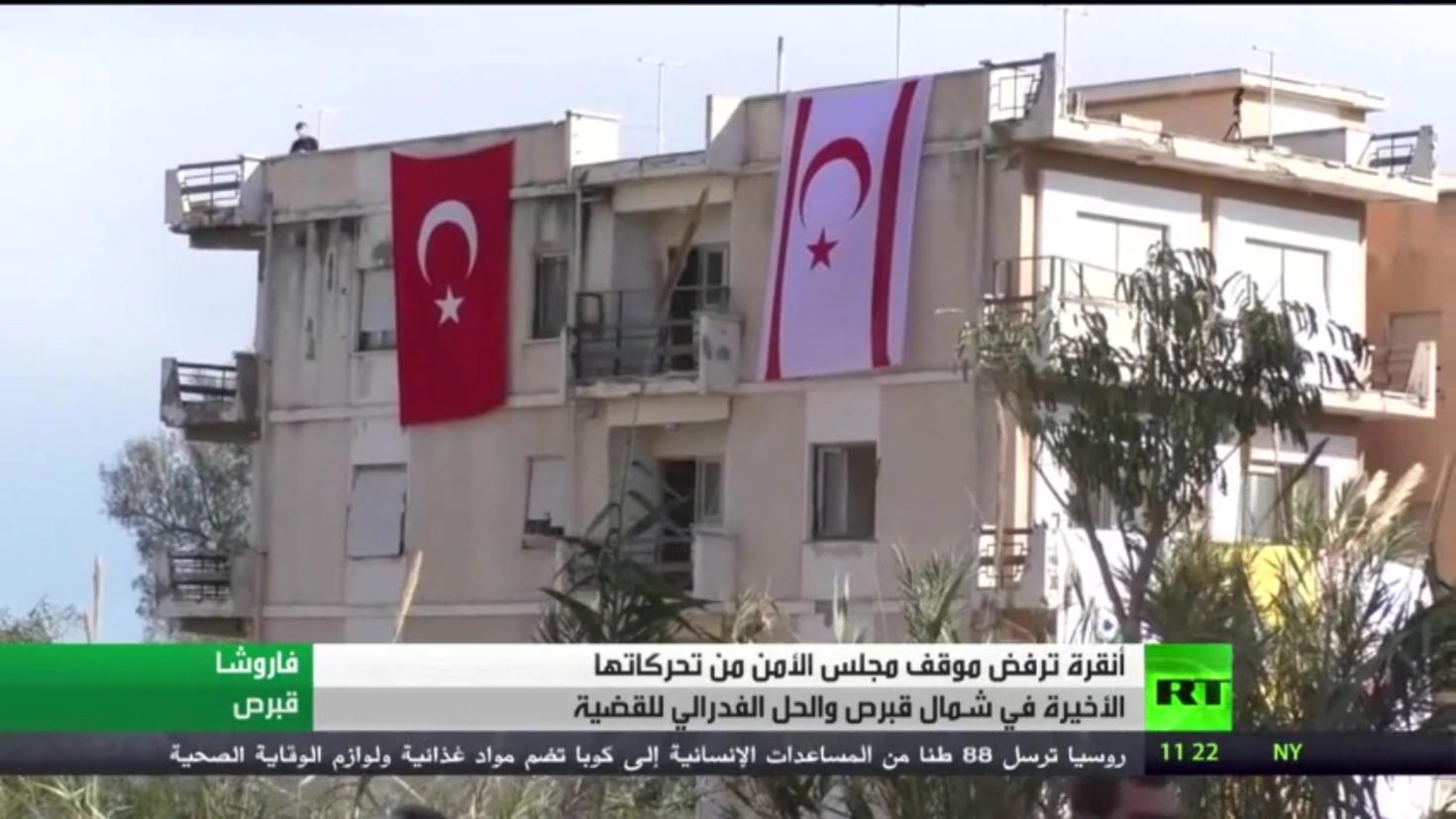 رفض تركي للموقف الغربي حول قبرص