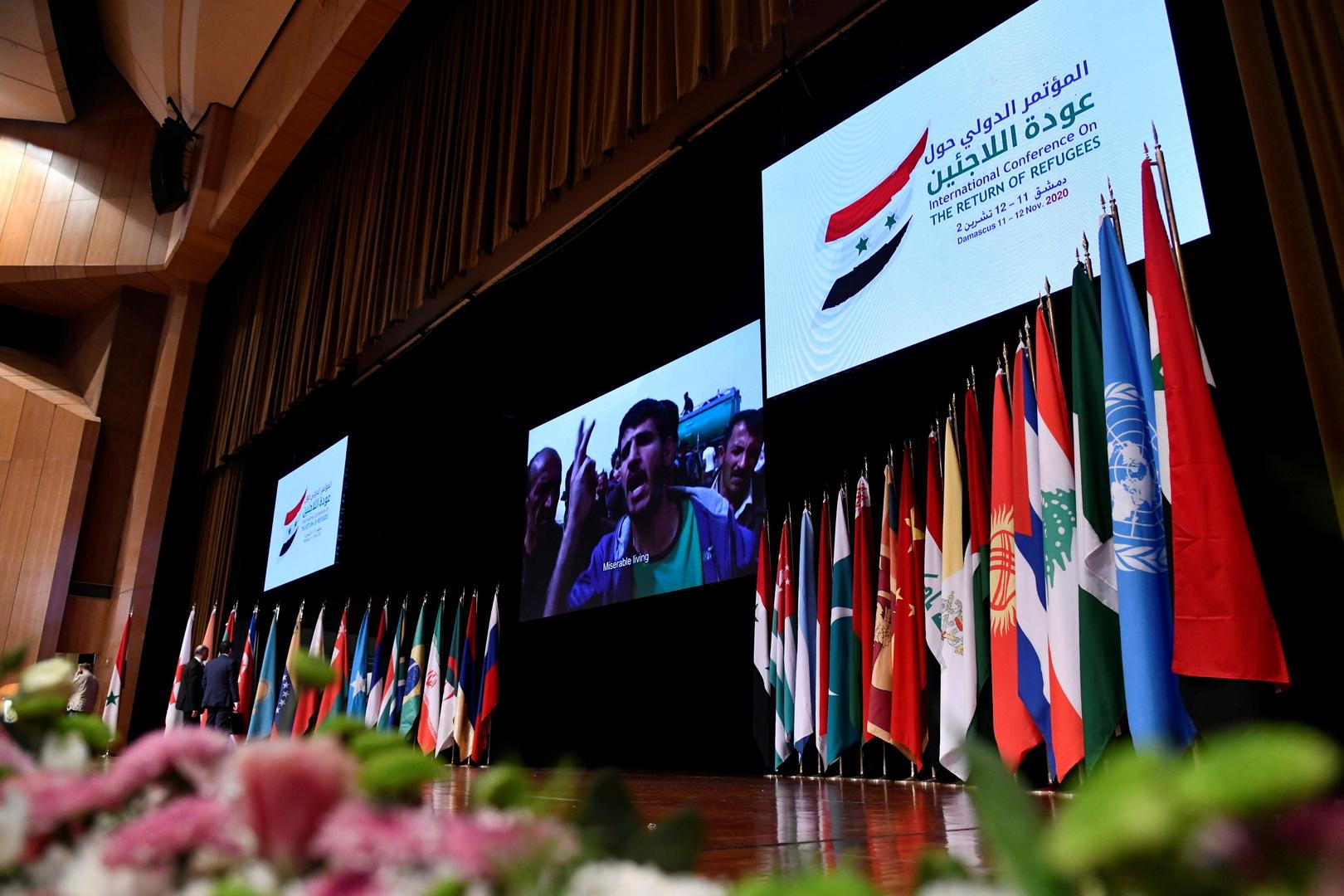 المؤتمر الدولي لعودة اللاجئين السوريين