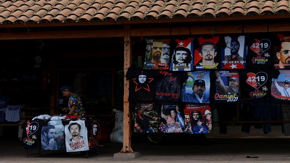 توقيف سابع مرشح للانتخابات الرئاسية في نيكاراغوا والتهمة: تهديد