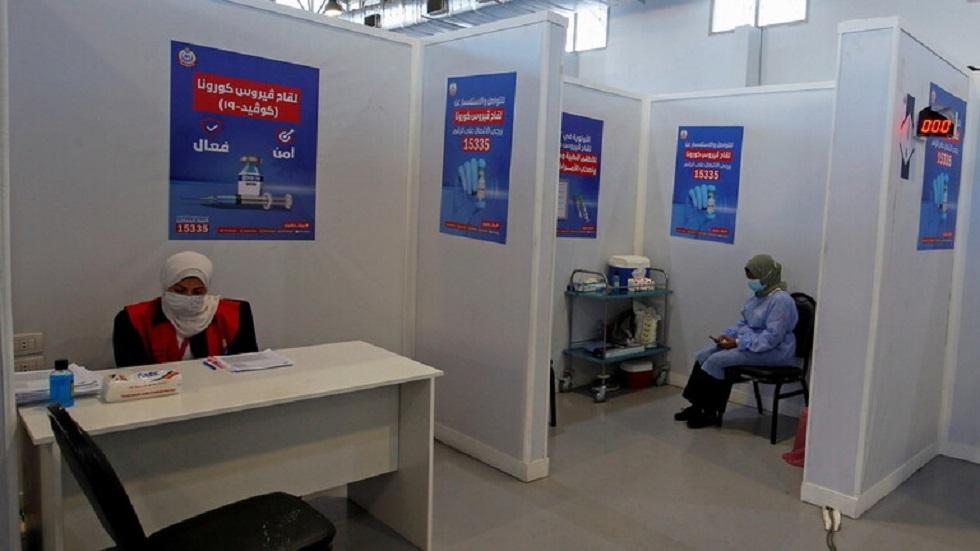 الصحة المصرية توفر لقاحي