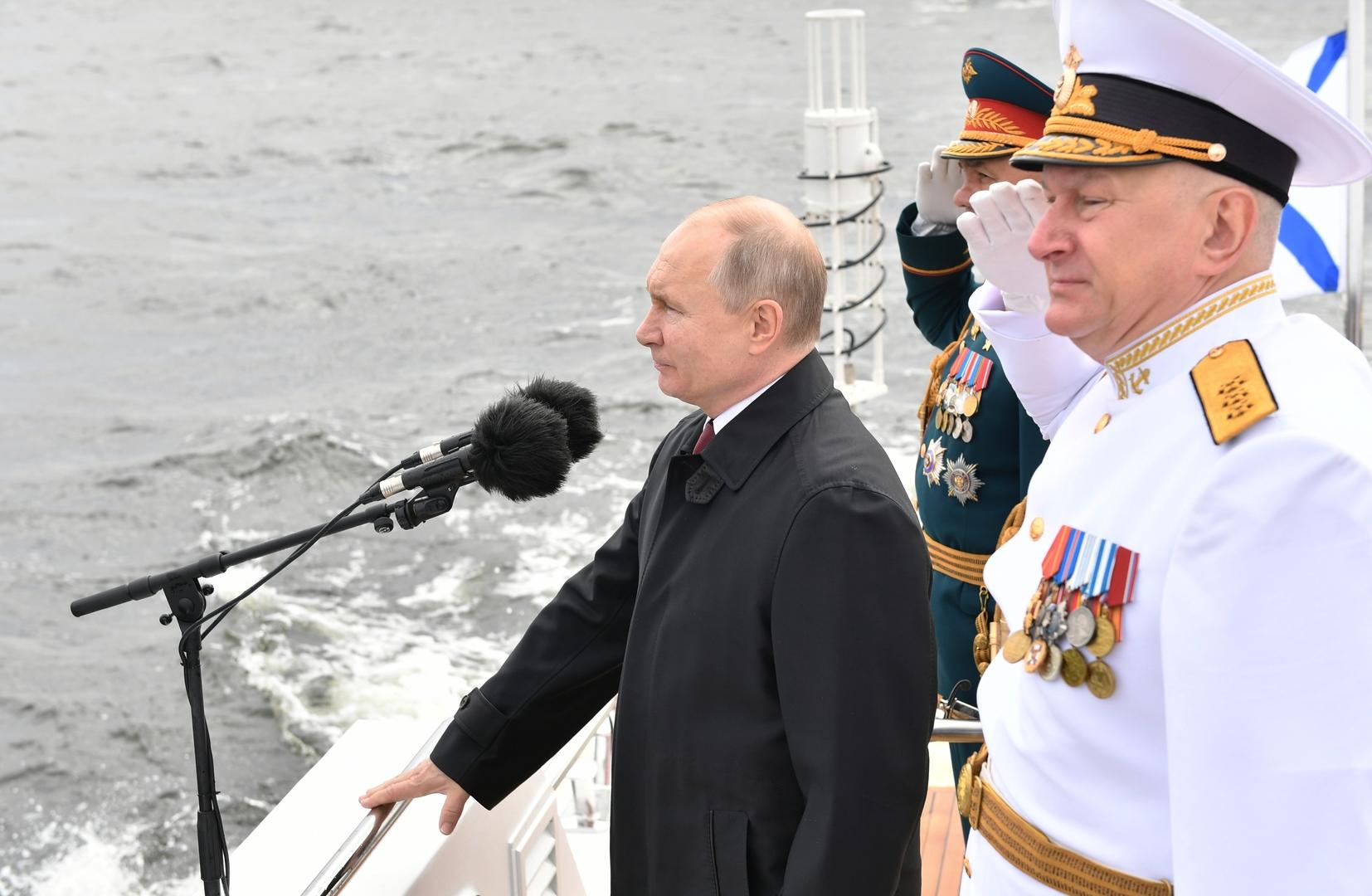 الرئيس الروسي فلاديمير بوتين يلقي خطابا بمناسبة يوم الأسطول الروسي، روسيا، 25 يوليو 2021