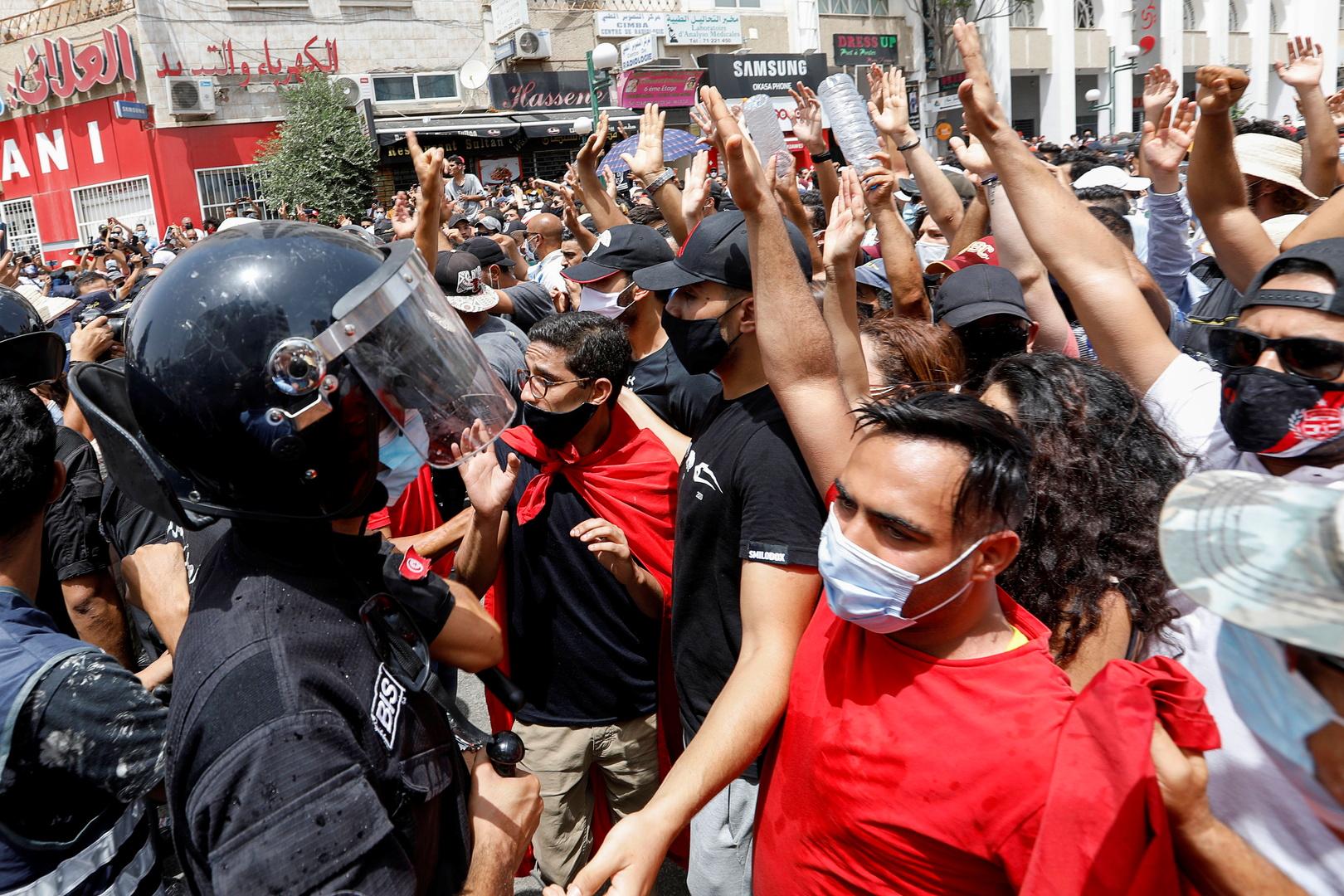 مظاهرات حاشدة في تونس مناهضة لحكومة المشيشي ولحركة
