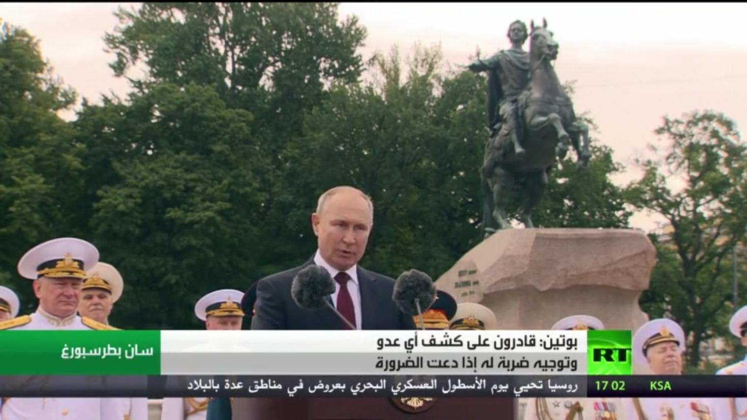بوتين: قادرون على توجيه ضربة عسكرية لأي عدو