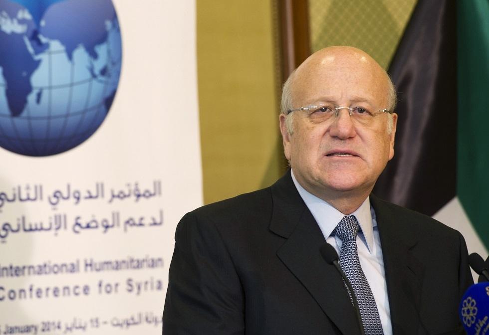 رئيس الوزراء اللبناني السابق نجيب ميقاتي