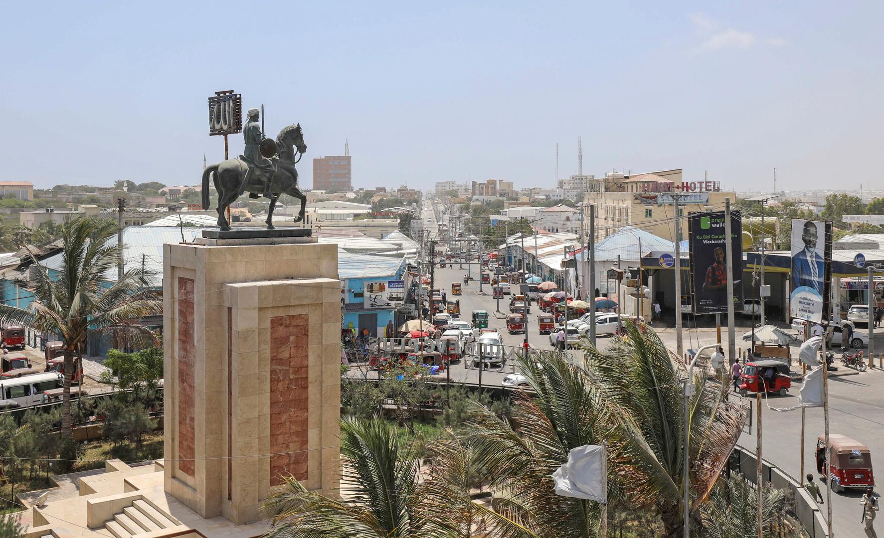 العاصمة الصومالية مقديشو