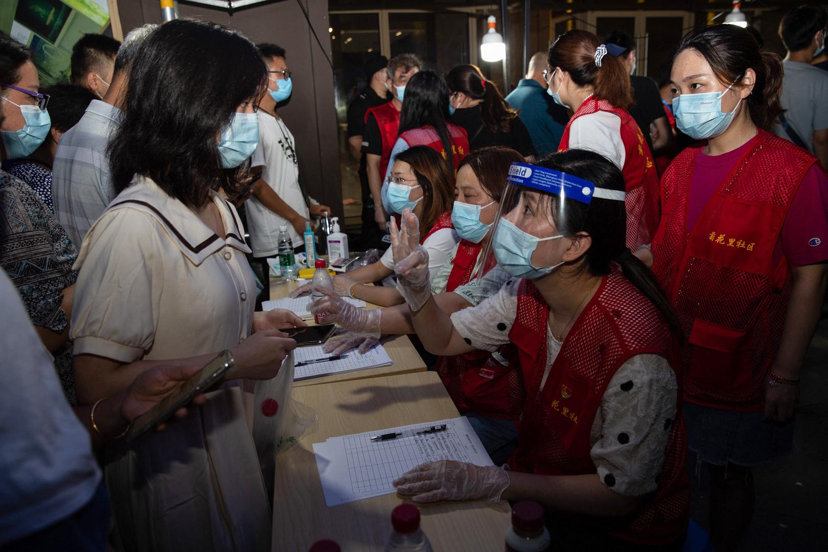 الصين تسجل رقما قياسيا في حالات الإصابة بكورونا منذ مطلع العام