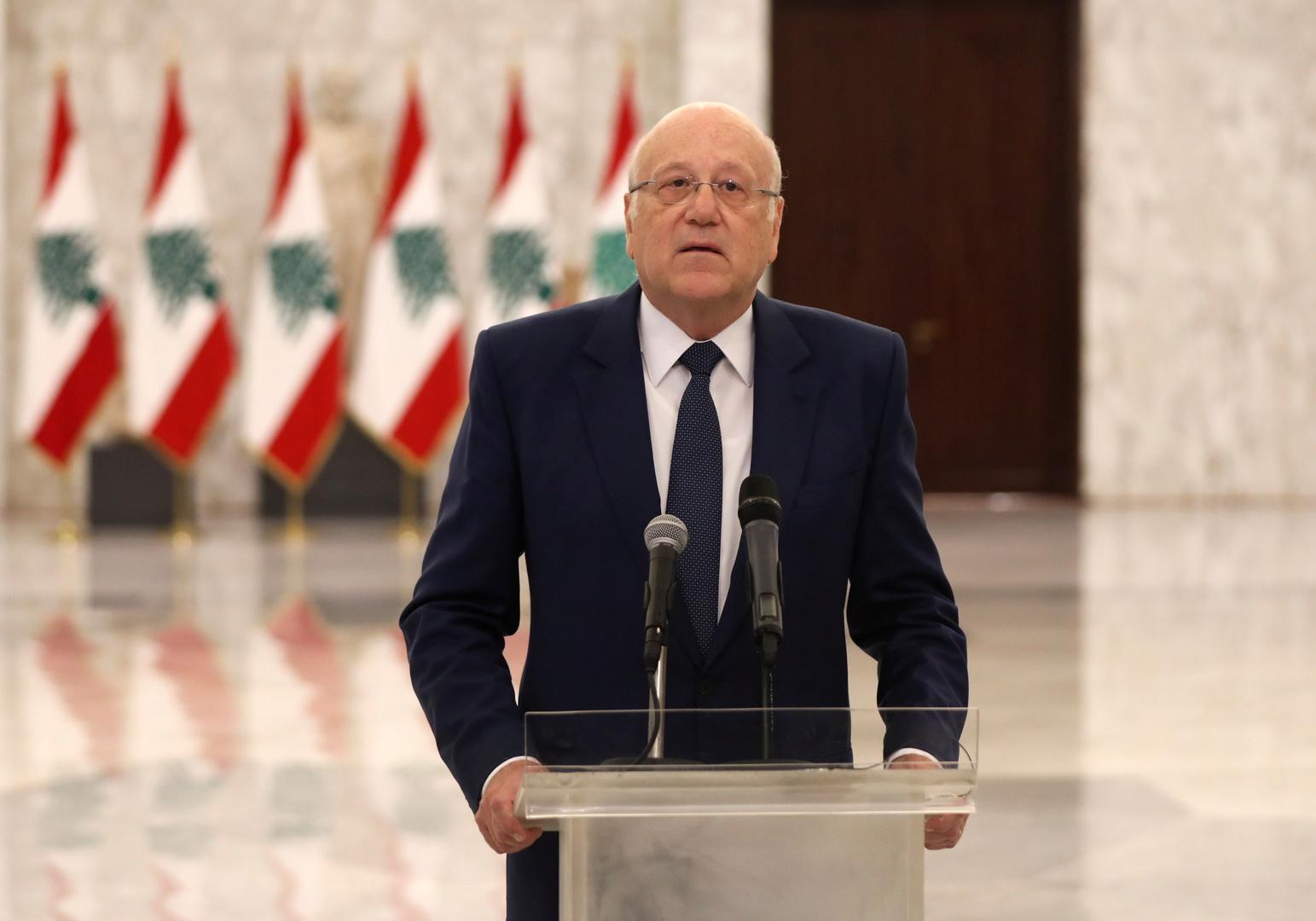 رئيس الحكومة اللبنانية المكلف، نجيب ميقاتي