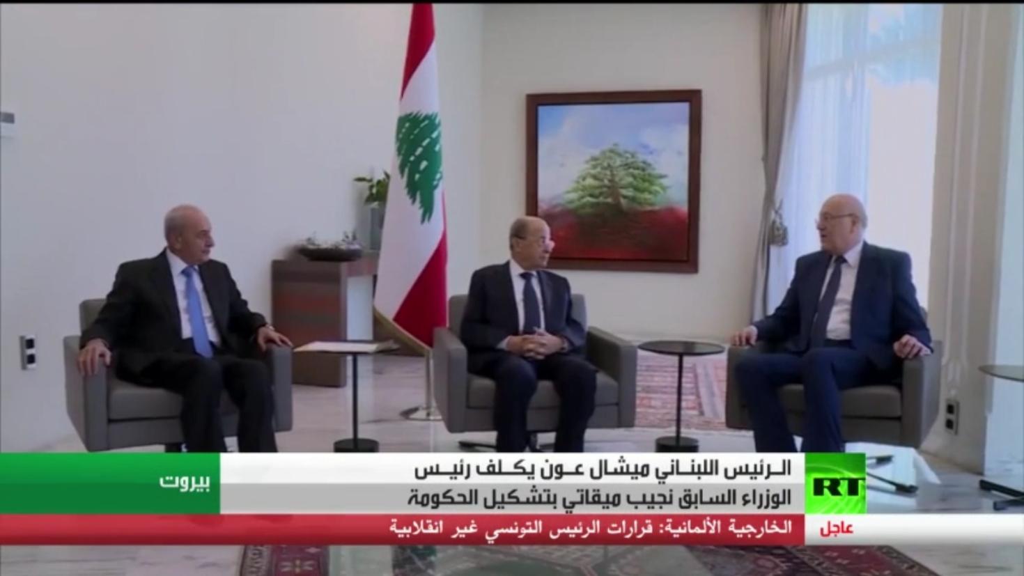 تكليف ميقاتي بتشكيل الحكومة اللبنانية