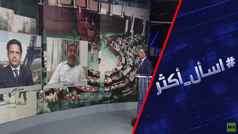 قرارات الرئيس التونسي.. دستورية أم انقلاب؟