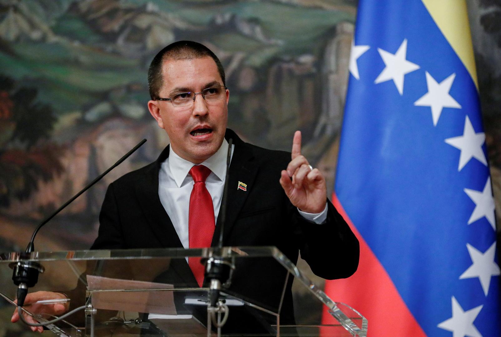 فنزويلا ترد على رئيس كولومبيا: أنت على رأس دولة مخدرات تصدر العنف