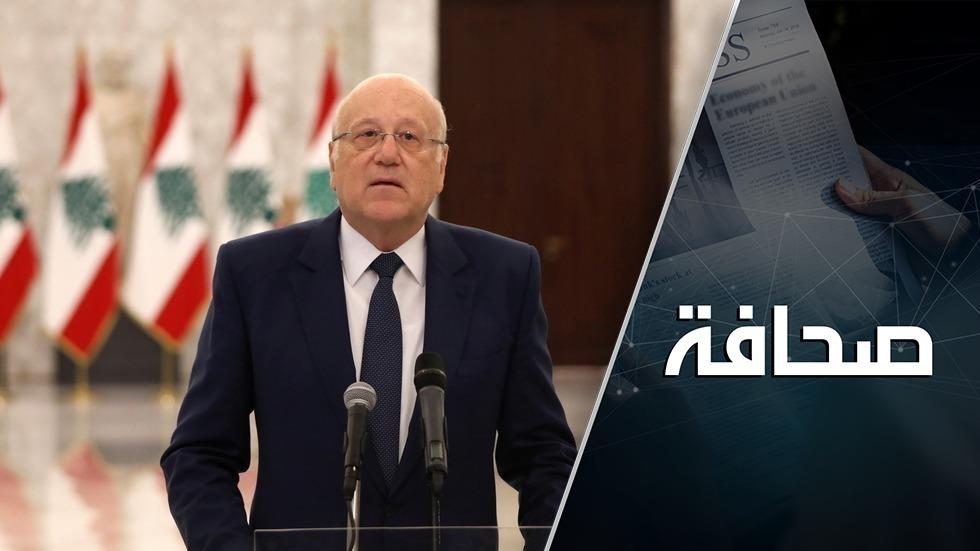 لبنان يعلق آماله على ملياردير