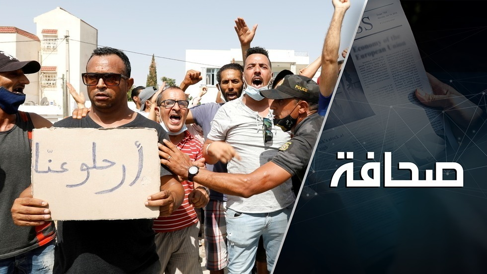 واجهة الديمقراطية العربية تتحطم