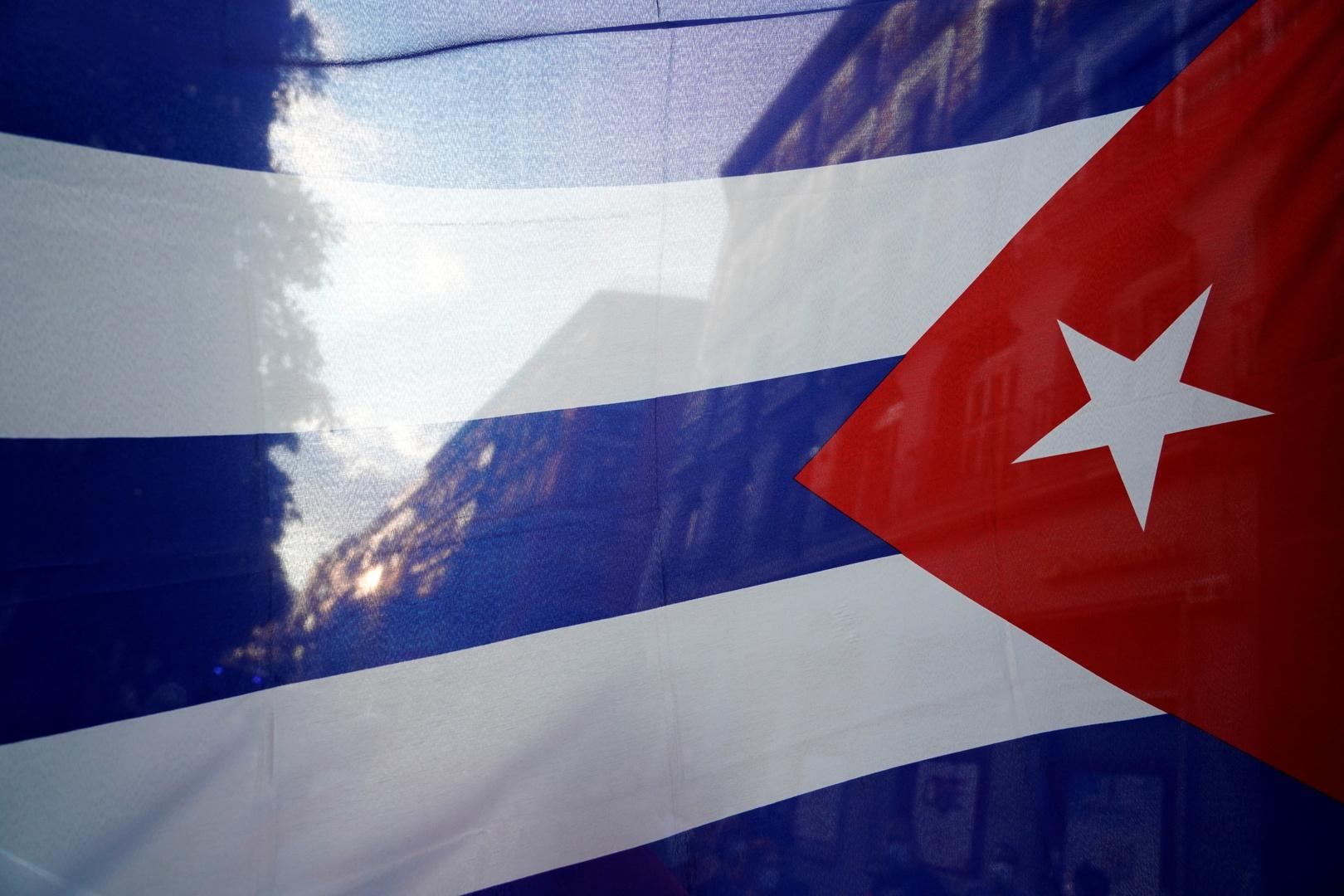 فرنسا تندد بالهجوم على السفارة الكوبية لديها