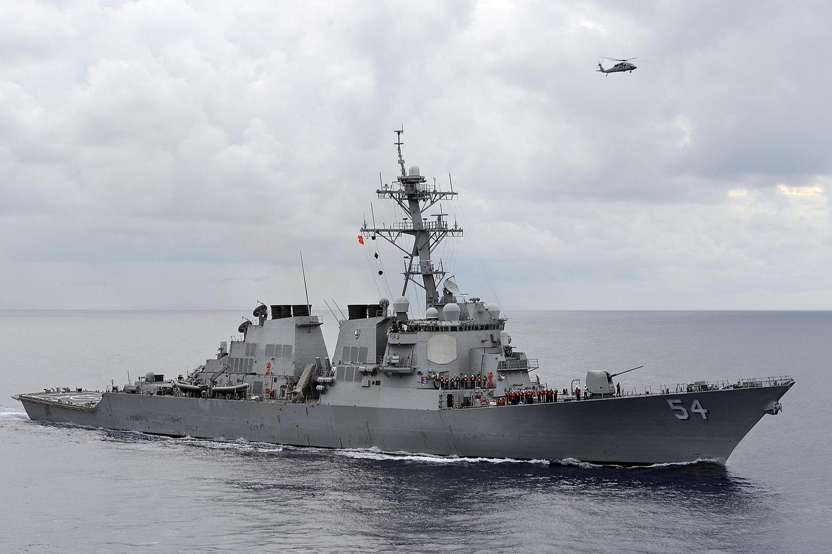 ألمانيا ترسل سفينة حربية إلى بحر الصين الجنوبي للمرة الأولى في عقدين