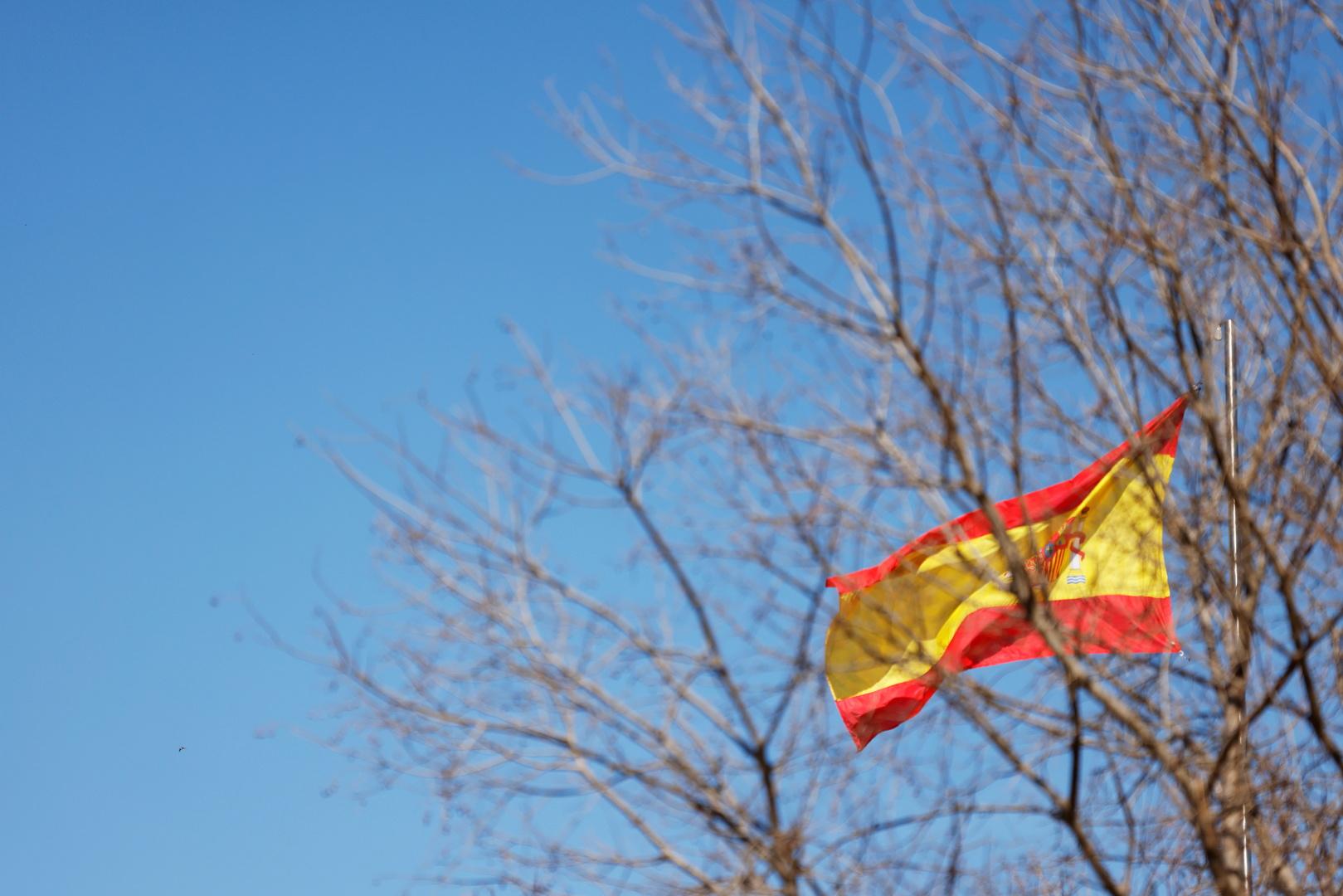 إسبانيا تعلن أنها ستشدد موقفها تجاه كوبا