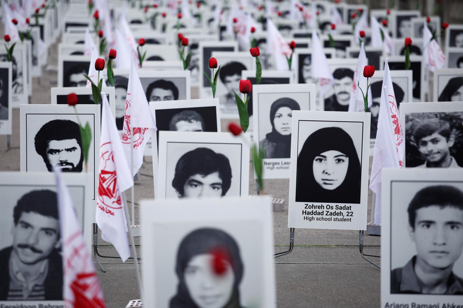 معرض تذكاري لسجناء سياسيين إيرانيين نظمته جماعة