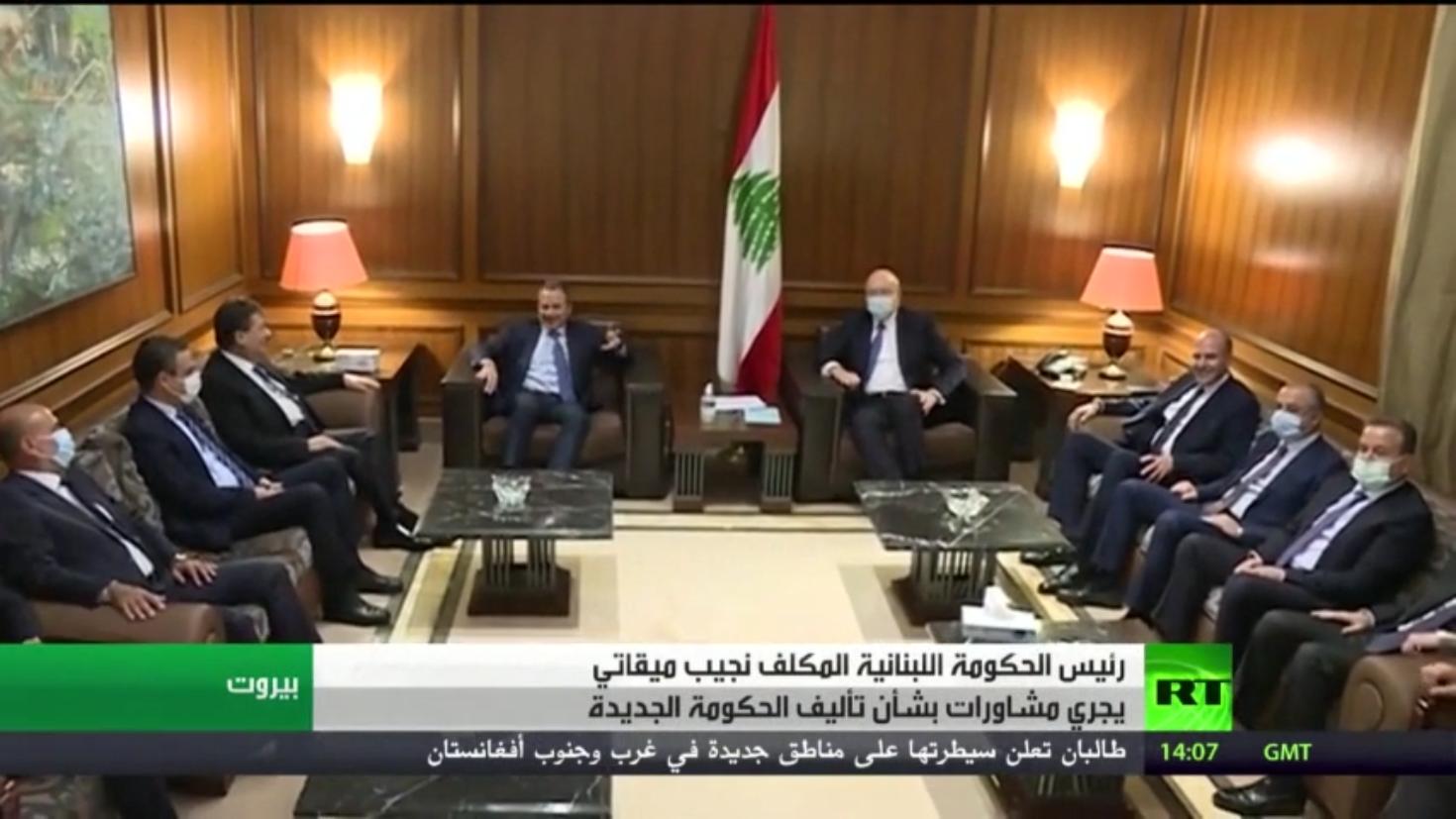ميقاتي يجري مشاورات تشكيل الحكومة في لبنان
