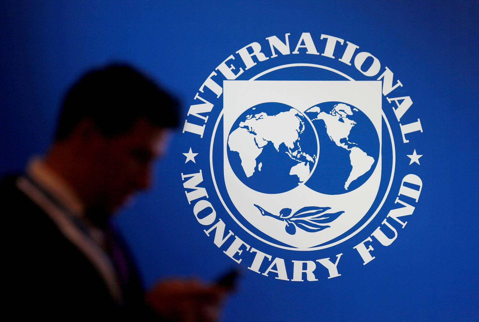صندوق النقد الدولي يتوقع نمو الاقتصاد العالمي بـ 6%