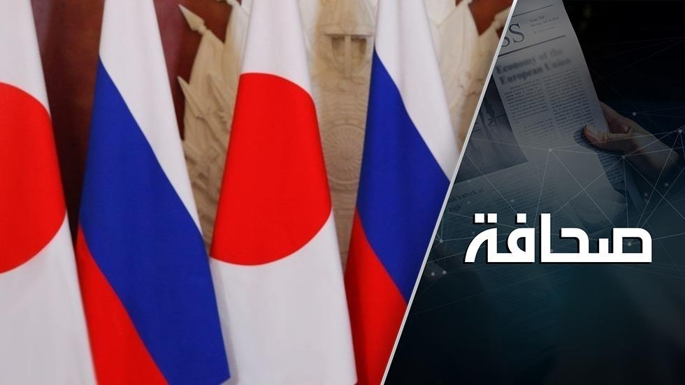 اقتراح روسي مهم برسم اليابان