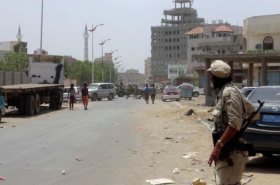 مدينة عدن اليمنية
