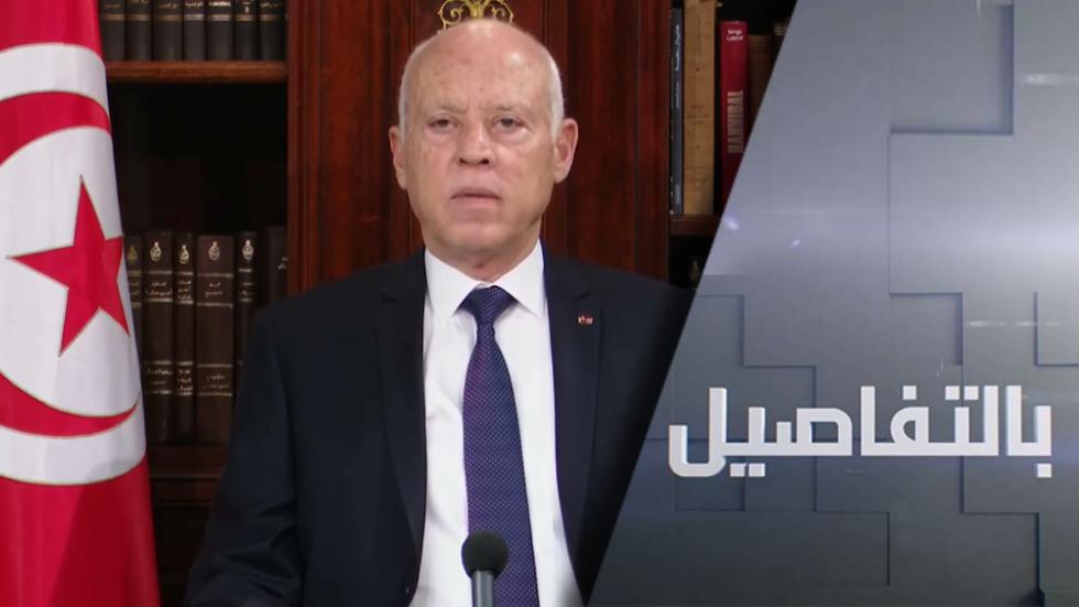 كيف تنظر الدول العربية لما يجري في تونس؟