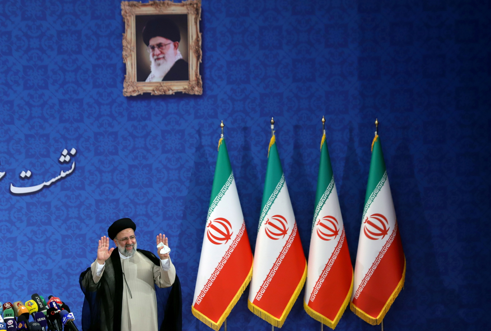 إيران..تحديد موعد أداء رئيسي لليمين الدستورية وأكثر من 70 شخصية أجنبية ستشارك في هذه المراسم