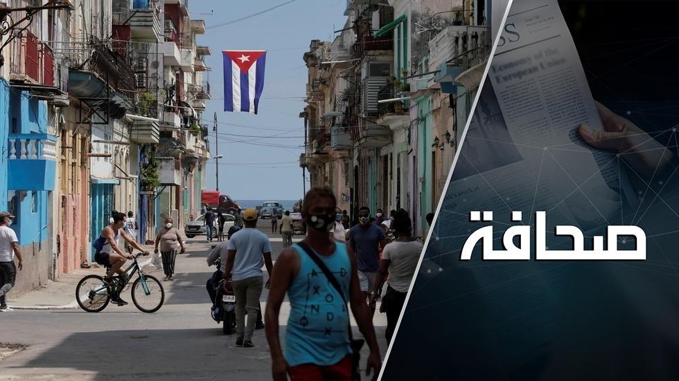خلاف على كيفية إسقاط النظام في كوبا
