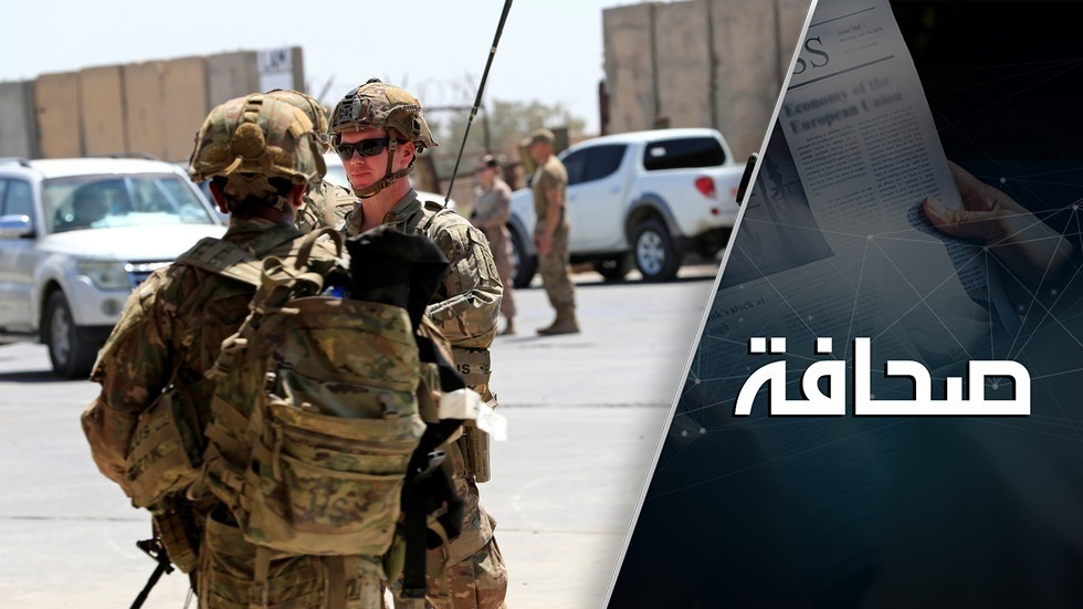 إنهاء مهمة القوات الأمريكية في العراق قد تكون خدعة